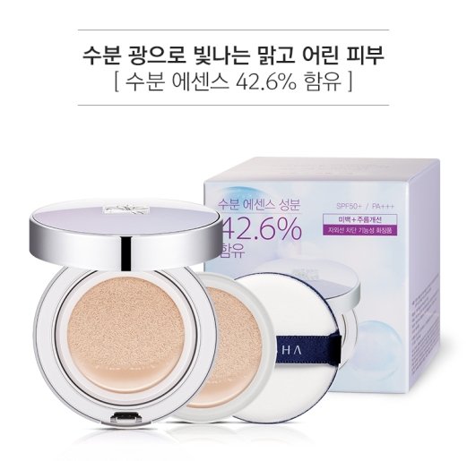 specail-edition_missha_signature_essence_cushion_special-set_21_01